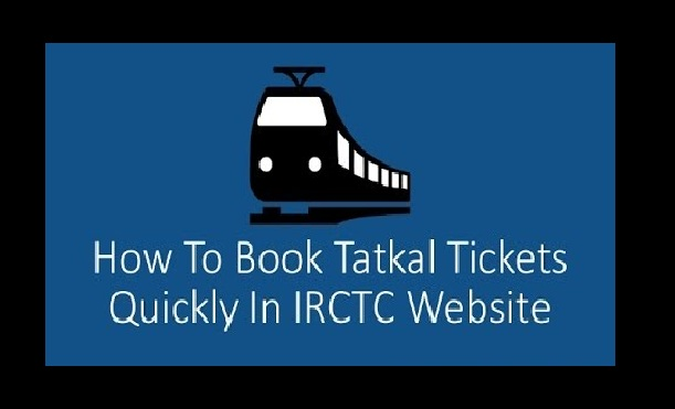 How to Book IRCTC Tatkal Tickets Quickly | Tips and Tricks 2017
